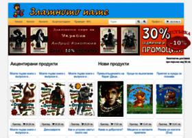 zlatnoto-pate.com