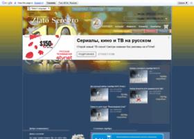 zlato-serebro.ru