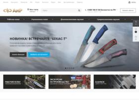 zlatoust-air.ru