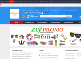 zlyusb.com