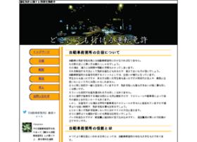 zm-tech.net
