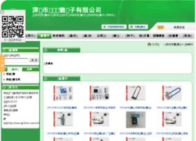 zm009.gkzhan.com