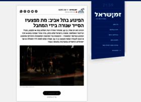 zman.com