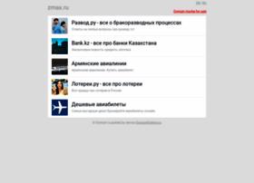 zmax.ru