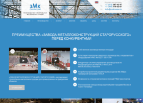 zmkrussa.ru