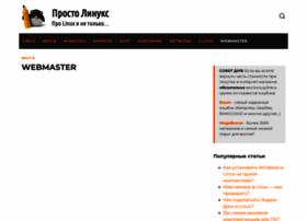 zmoe.ru