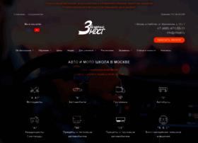 zmost.ru