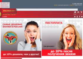 znachkov.net