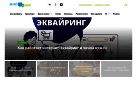 znaikak.ru