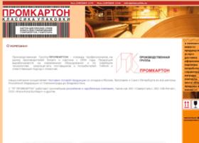 znaki-textile.ru