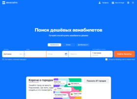 znakiv.ru