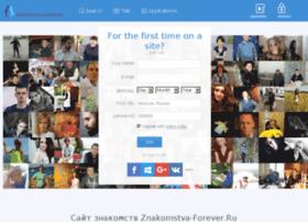 znakomstva-forever.ru