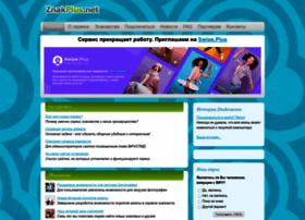 znakplus.net