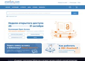 znanium.ru