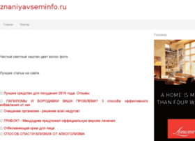 znaniyavseminfo.ru