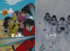znochikai.com