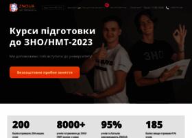 znoua.com