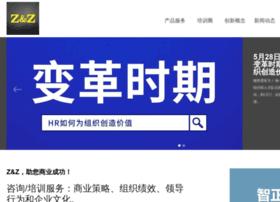 znz.com.cn