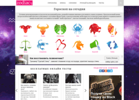 zodiac5.ru