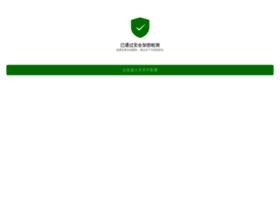 zoesgardenprints.com