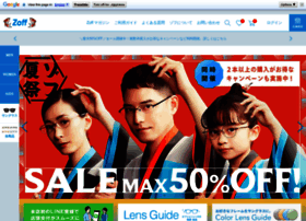 zoff.co.jp