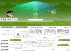 zohoor.org