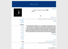 zohor1377.blogfa.com
