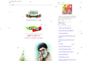 zokaepour.loxblog.com