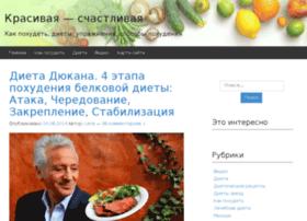 zolotaya-info.ru