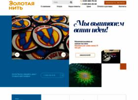 zolotnit.ru