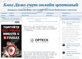 zolotobutik.ru