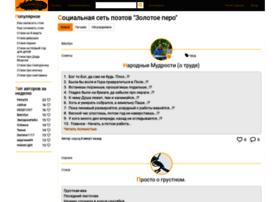 zolotoe-pero.net