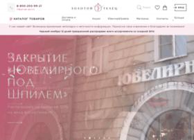 zolotoy-telets.ru