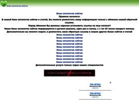 zolotoykatalog.ru