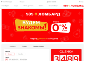 zolotoylom.ru