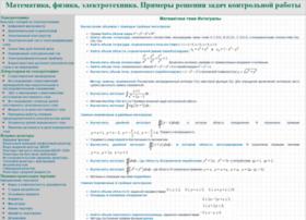 zolotoyzapac.ru