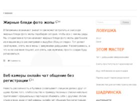 zolushka-okt.ru