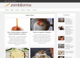 Zombiferma.ru