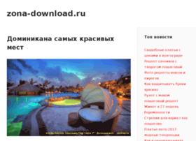 zona-download.ru