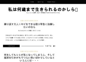 zonamancing.com