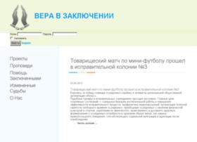 zonavery.ru
