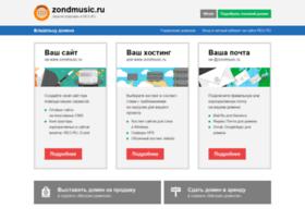 zondmusic.ru
