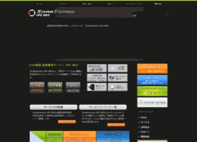 zone-express.jp