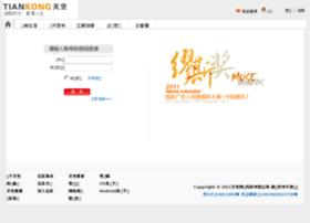 zone.tiankong.com
