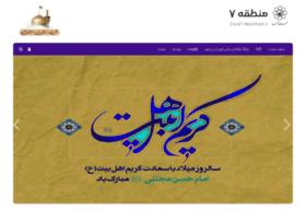 zone7.mashhad.ir