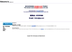 zongbao.com