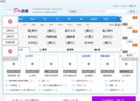 zongce.com