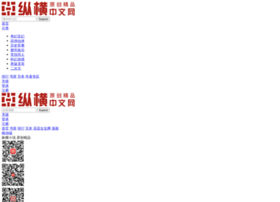 zongheng.com