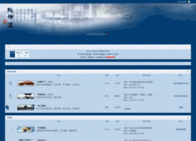 zonghengdao.net