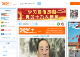 zongyijia.com